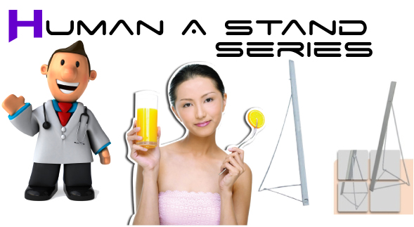 Human-A-Stand2
